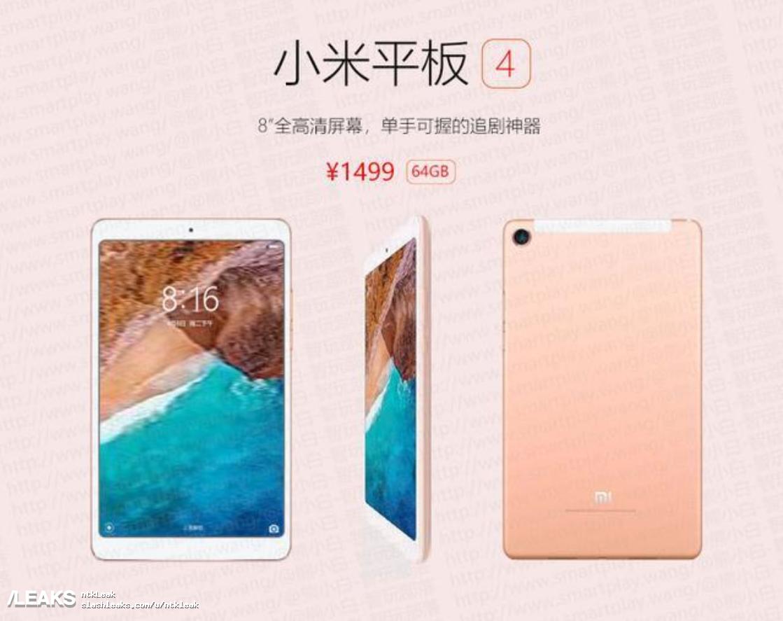 Flera uppgifter för Xiaomi Mi Pad 4 läcker