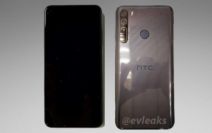 HTC Desire 20 Pro åker fast i det vilda