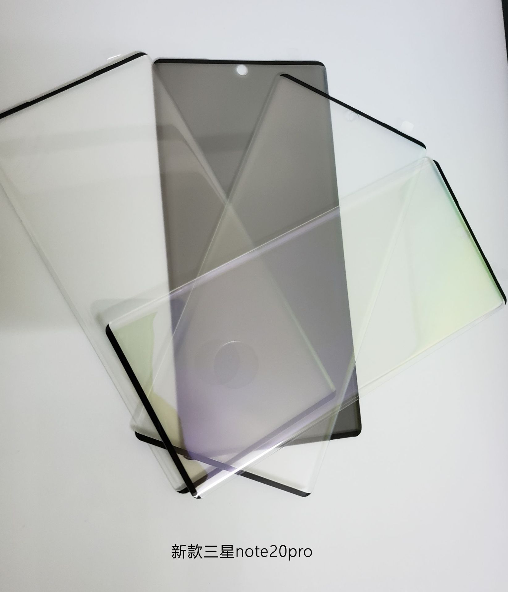 Samsung Galaxy Note 20: new screen protectors appear