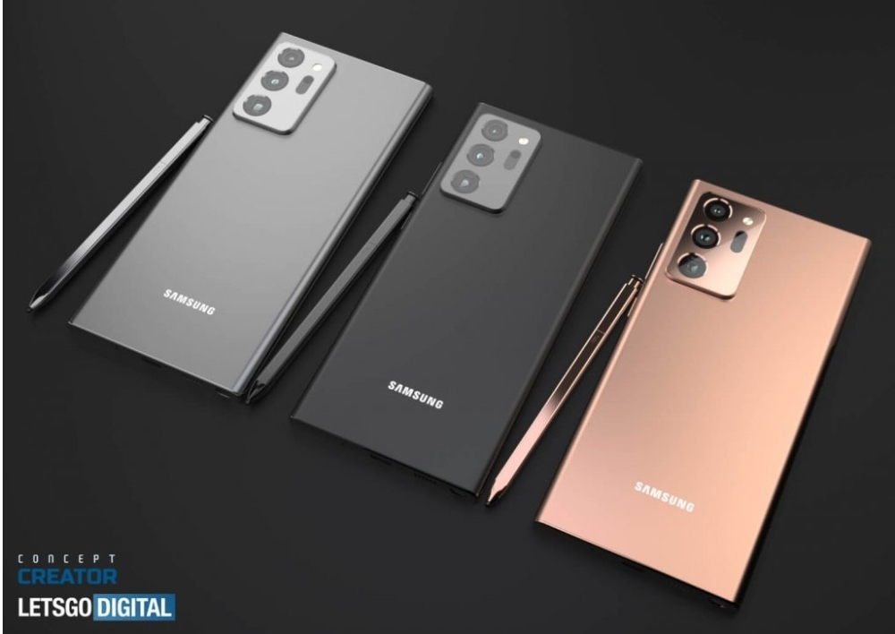 Samsung Galaxy Note 20: the whole series looks to be available in bronze