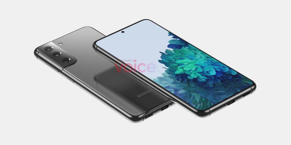 Samsung Galaxy S21: hoppas verkligen på detta!