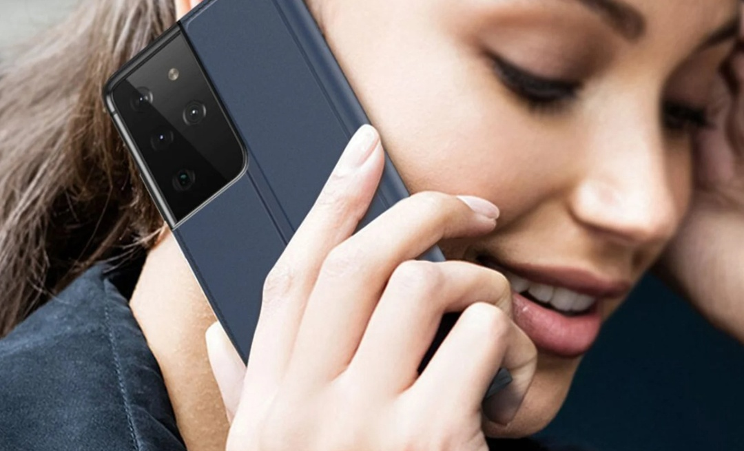 Samsung Galaxy S21 Ultra ser ut att bli tillgänglig i två kulörer