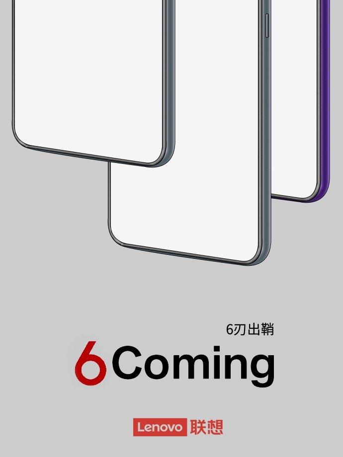 Lenovo kommer troligen visa upp en ny smartphone med mycket skärmyta inom kort