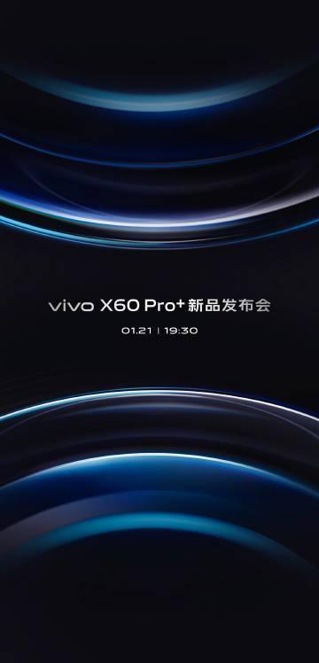Vivo V60 Pro+ kommer visas upp inom kort