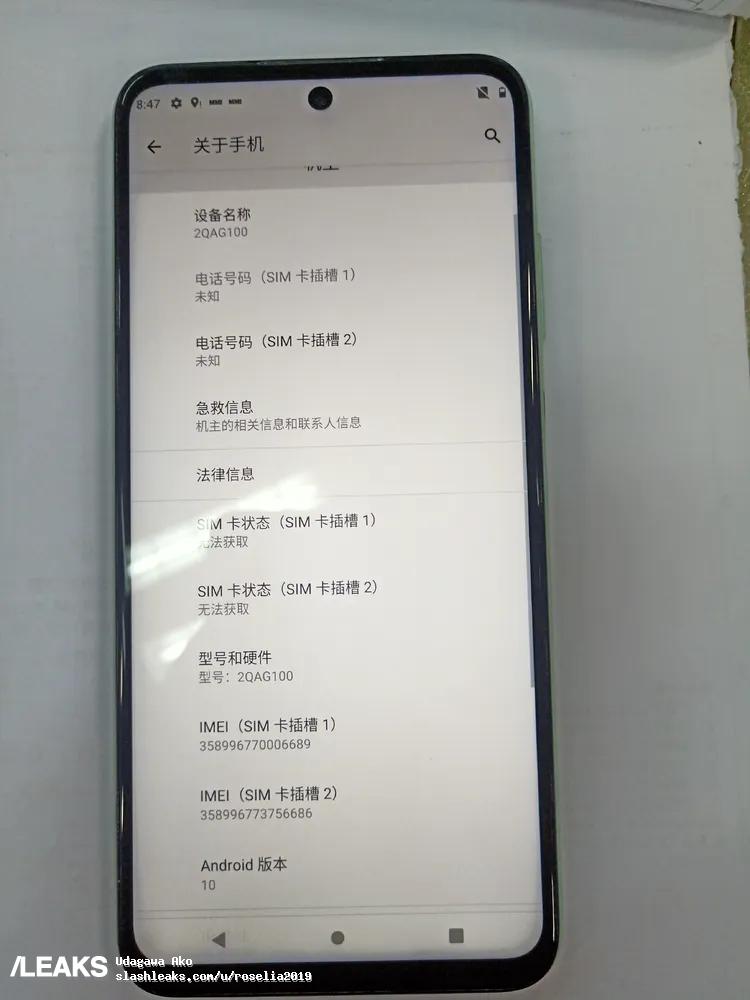 HTC Desire 21 Pro 5G läcker ut i det vilda