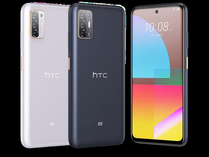 HTC Desire 21 Pro nu officiell