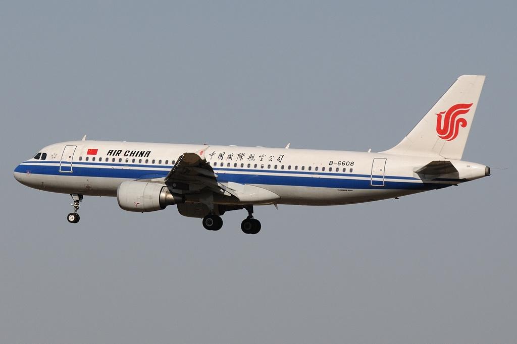 Rykte: Air China intresserade av 18 stycken Airbus A320 Neos