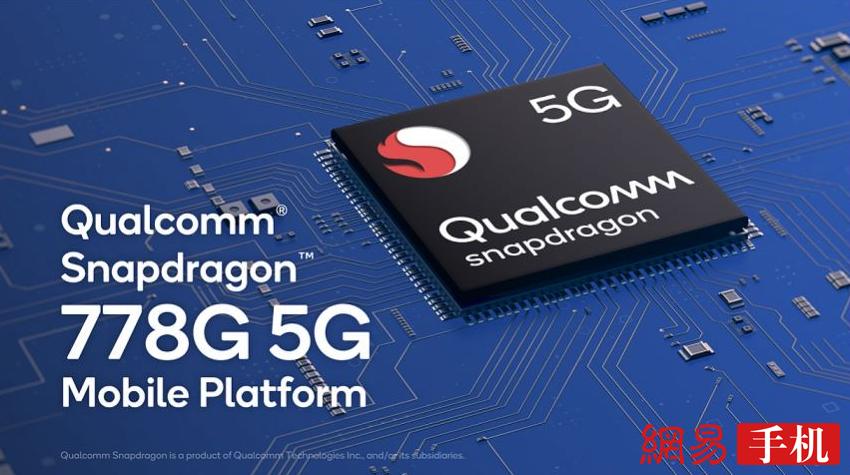 Qualcomm offentliggör Snapdragon 778G
