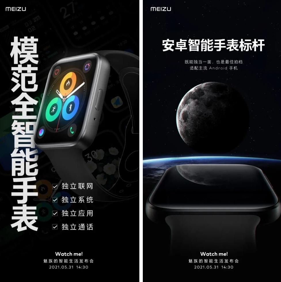 Nya uppgifter om Meizu Watch
