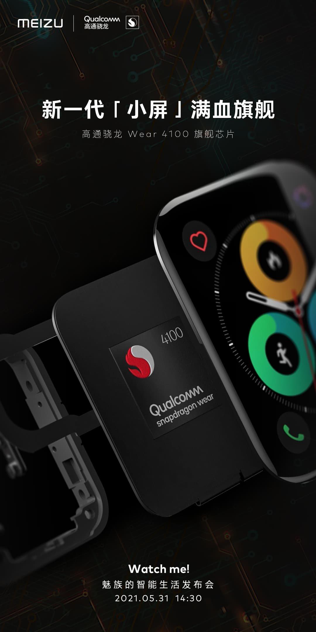 Meizu Watch visas upp 31 maj, kommer med Snapdragon 4100