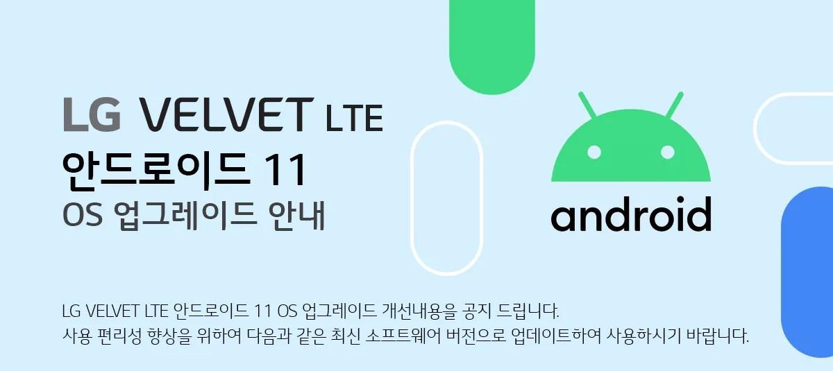 LG Velvet LTE uppdateras till Android 11