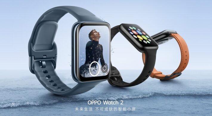 OPPO Watch 2 nu officell med Snapdragon 4100