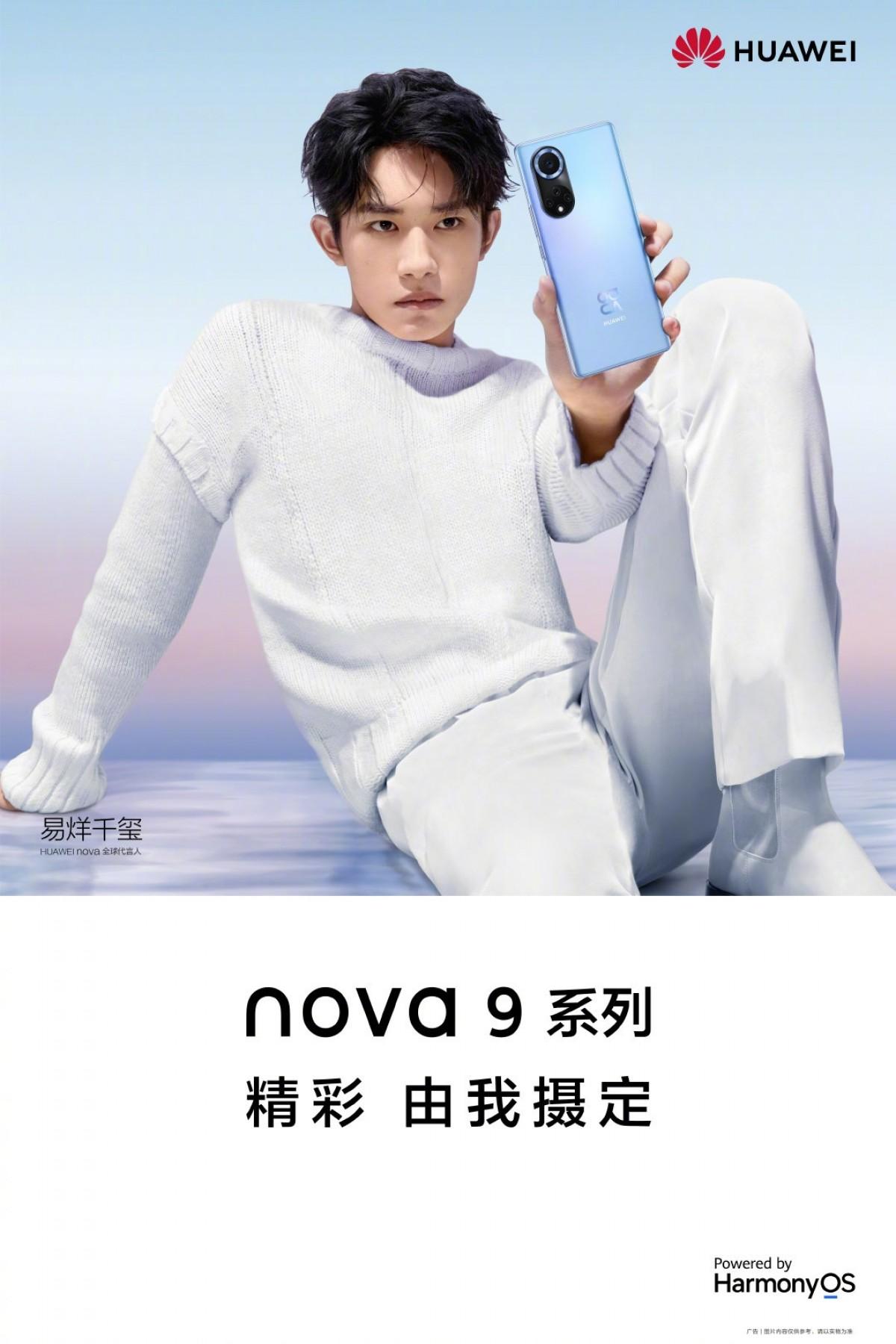 Huawei Nova 9 visas upp 9 september